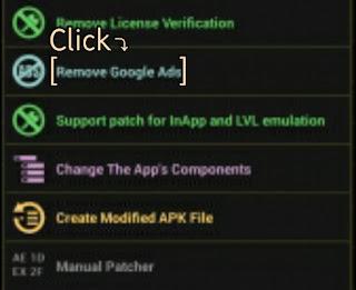 Remove Google Ads