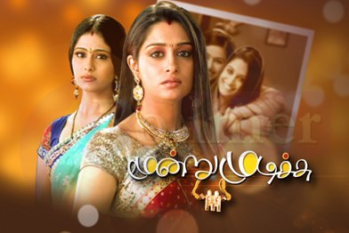 Moondru Mudichu 08-06-2017 Polimer Tv Serial Episode 1408