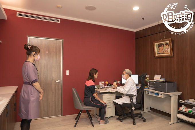 高雄健檢,高雄身體檢查,馨蕙馨健康管理中心,高雄五星級健檢,婚前健康檢查,馨蕙馨健檢價格