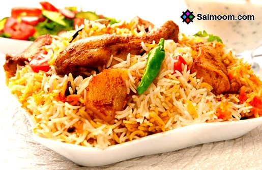 best chicken biryani recipe in Bangla