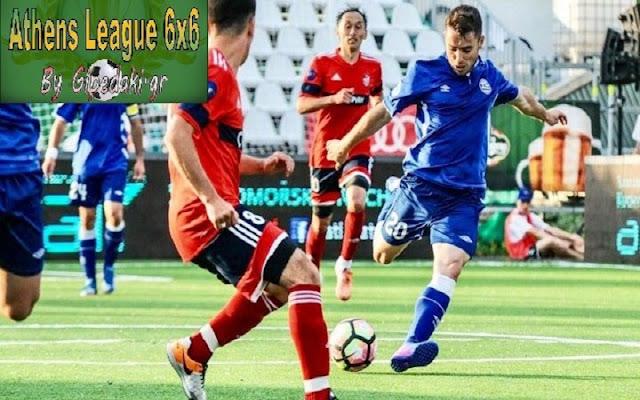 Athens League 6X6: Ακόμα… σκοράρουν ΤΣΑ-ΠΟΥ και Στάμος!