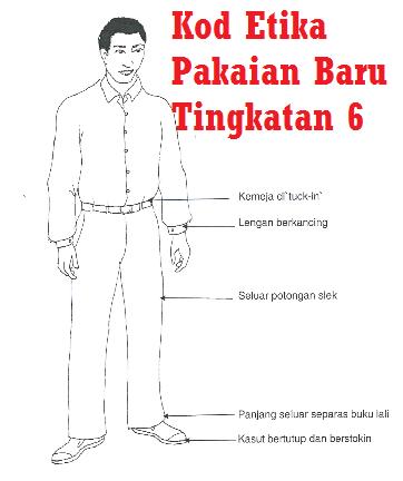 pakaian Tingkatan 6