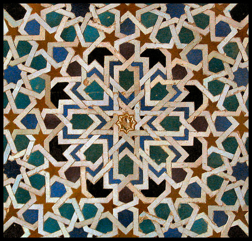 Emma Elizabeth Clease: Islamic Art