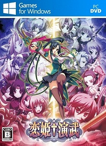 Koihime Enbu-CODEX