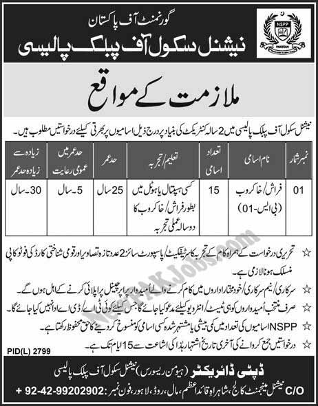 Latest Jobs in National School of Public Policy 14 Jan 2018