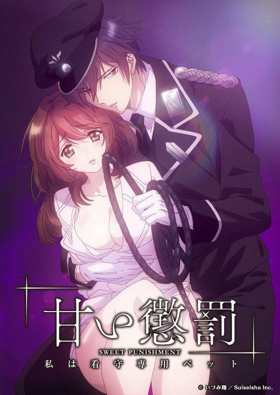 """""""Sweet Punishment"""" de Sho Izumi tendrá adaptación animada"""