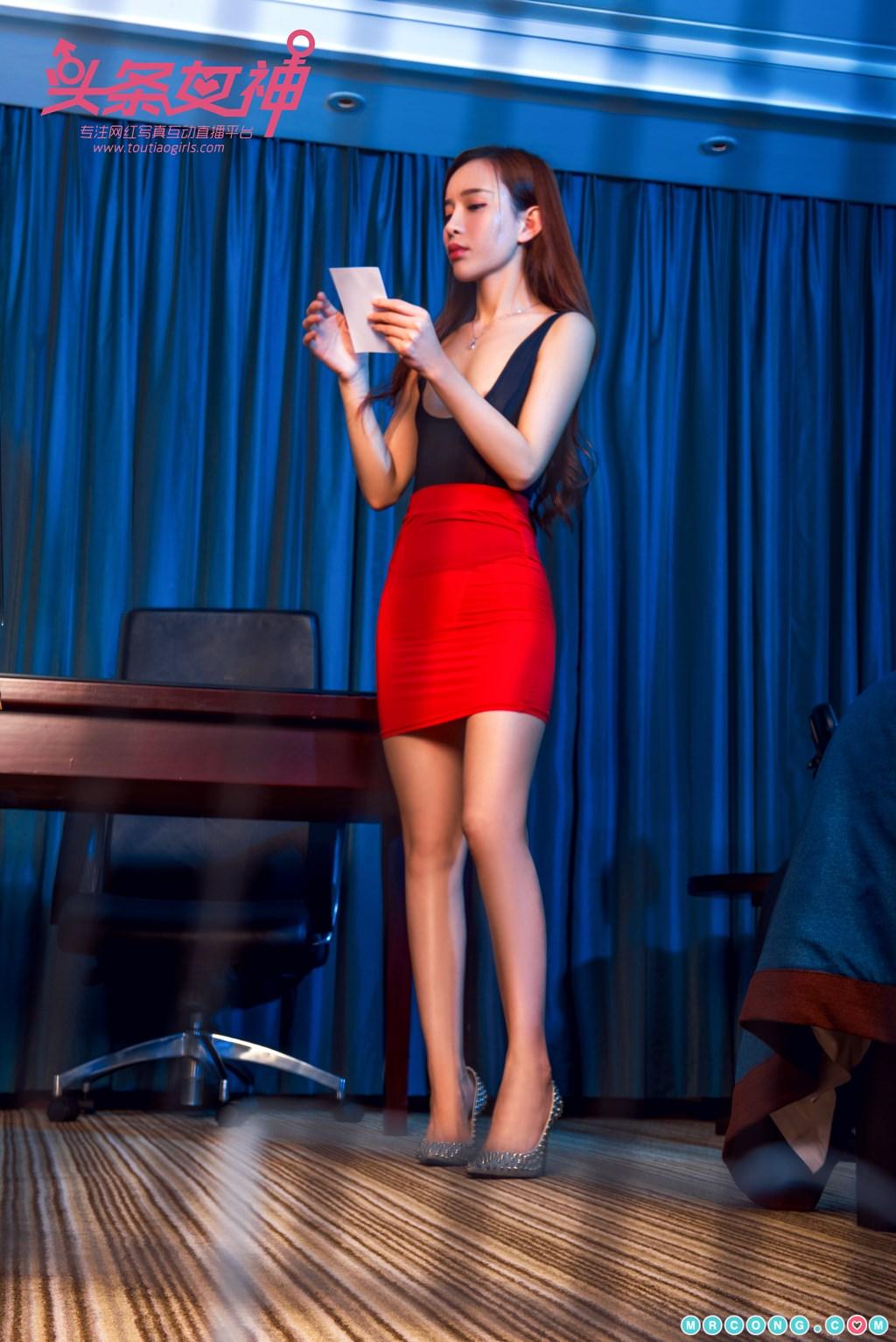 Image TouTiao-2017-12-16-Ai-Xiao-Qing-MrCong.com-006 in post TouTiao 2017-12-16: Người mẫu Ai Xiao Qing (艾小青) (32 ảnh)
