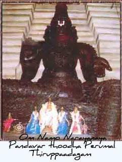 திருப்பாடகம்,108 திவ்யதேசம், KANCHIPURAM DIVYADESAMS,தொண்டைநாடு திவ்யதேசங்கள், THIRUPPAADAGAM (KANCHI),SRI PANDAVAR DHOOTHA PERUMAL TEMPLE, கண்ணுக்கினியன கண்டோம் 14