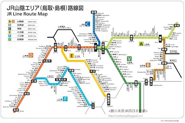 JR山陰地區(鳥取.島根)路線圖