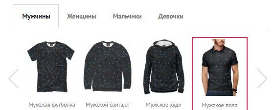 наталия пономарева новодвинск, p_i_r_a_n_y_a, жизнь магазина Бренда - Звездная ночь
