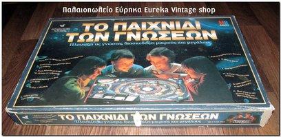 http://www.eurekashop.gr/2015/01/blog-post_23.html