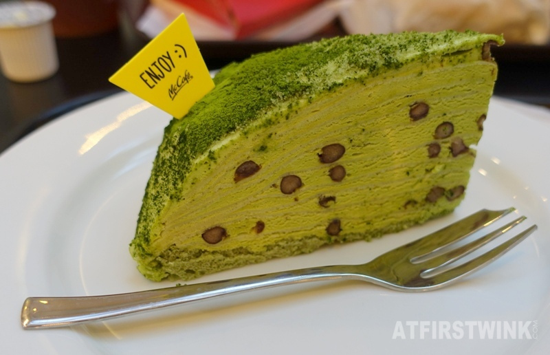 McDonalds Hong Kong McCafe red bean matcha layer cake