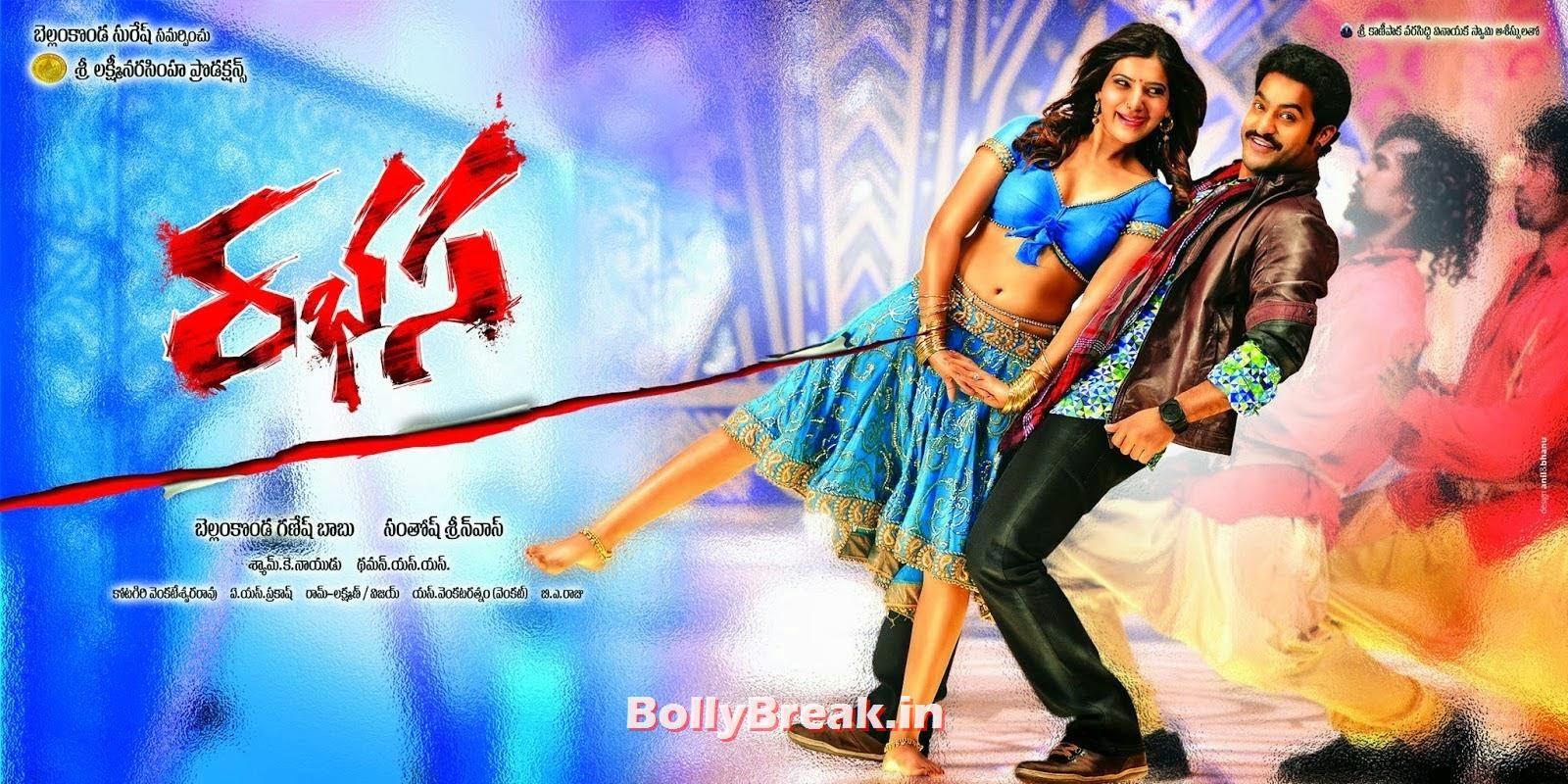 , Samantha HD Wallpaper - Rabhasa Movie