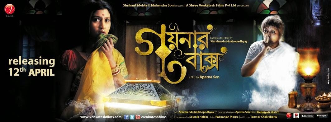 Goynar Baksho by Shirshendu Mukhopadhyay ~ Free Download