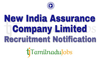 New India Assurance Recruitment 2018, govt jobs for graduates,