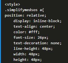 Cara Membuat Syntax Highlighter Otomatis Terbaru di Blogger