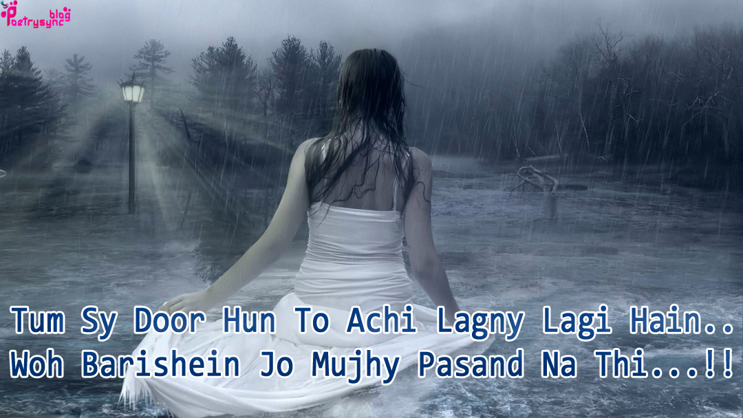 Happy Rainy Day Hindi Poetry With Rainy Pictures