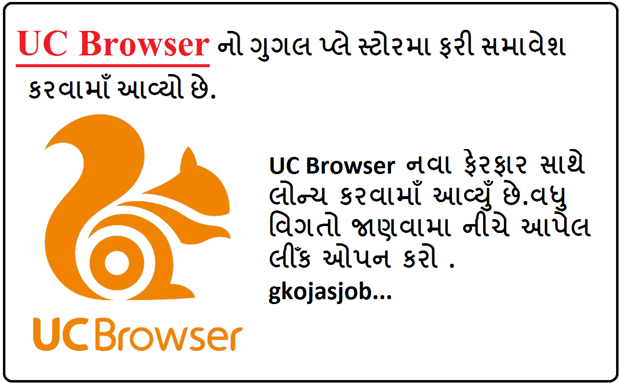 how to delete facebook messages in uc browser