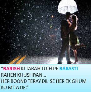 Romantic Couple rainy season shayri in hindi images