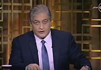 برنامج مساء dmc حلقة23/2/2017 أسامه كمال و ل. عاطف يعقوب