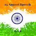 15 August Wallpaper and Images, Free Download Independence Day Wallpapers