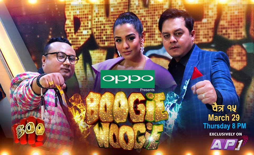 Boogie Woogie Nepal's dancing reality show now in Nepal know all the