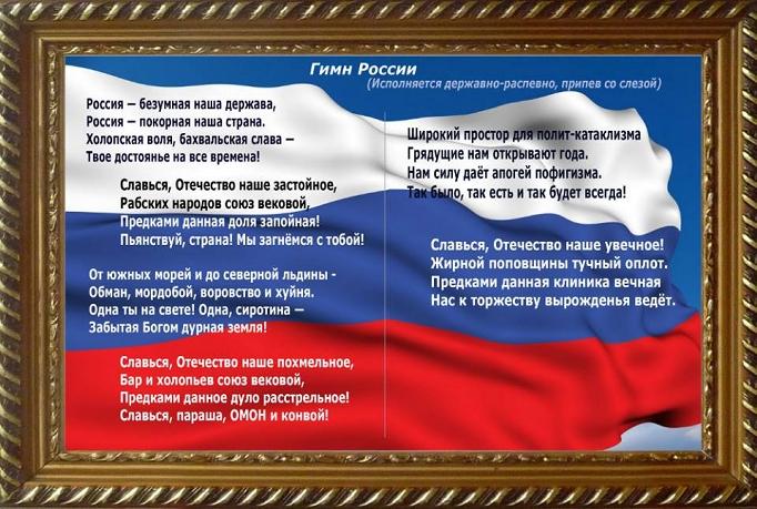 Росія не задоволена висновком Венеціанської комісії щодо українського закону про освіту, - Кулеба - Цензор.НЕТ 7590