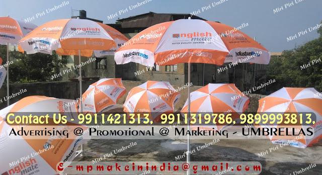 Umbrellas for Marketing, Umbrellas for Promotion, Umbrellas for Advertising, Corporate Promotion Umbrellas, Printed Umbrellas, Three Fold Umbrellas, Two Fold Umbrellas, Single Fold Umbrellas,