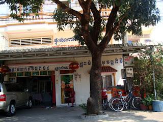 Hotels Near Rh Eq