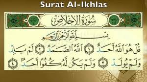 kehebatan, khasiat dan fadhilah surat al-ikhlas