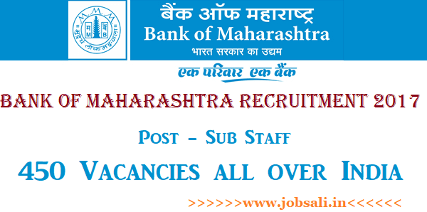 part time bank jobs, Latest Bank jobs 2017, sub staff in bank of Maharashtra