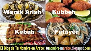 Comida Libanesa: Hojas de parra rellanas