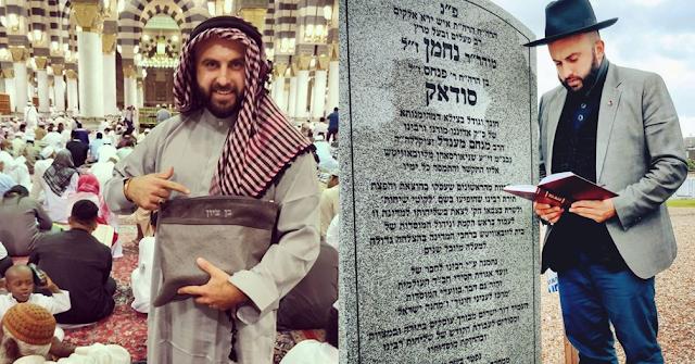Kok Yahudi Ini Boleh Masjid Nabawi?