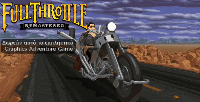 δωρεάν το Graphic Adventure game, Full Throttle Remastered