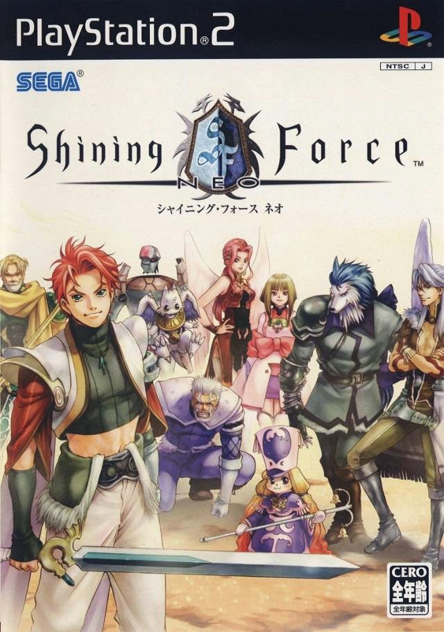 PS2] Shining Force: Neo [ISO] ~ Free Download ROMs, ISOs
