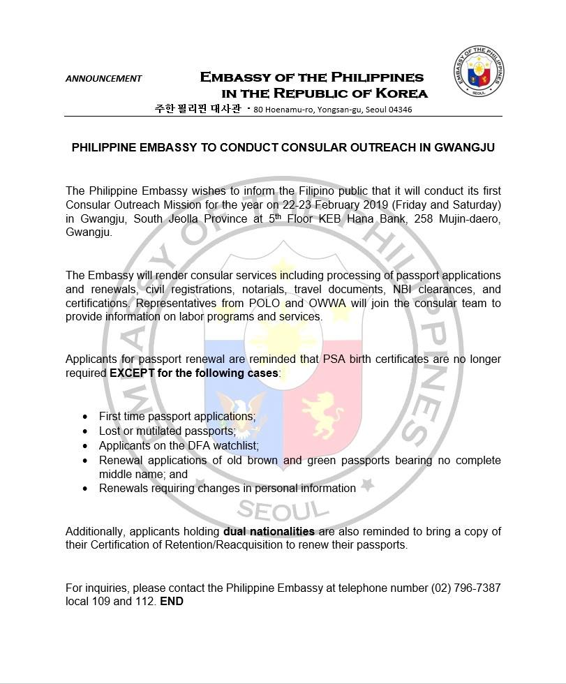 Philippine Embassy Goes to Gwangju 2019 | Korea | Study | Work