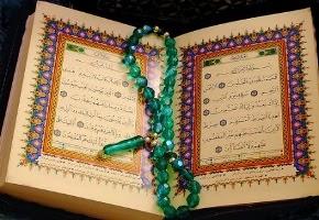 teori berlakunya hukum islam di Indonesia