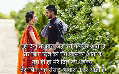 Best dil ki baat shayari Ke saath with image