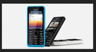 Dual SIM Nokia 301 is available online in India with a price tag of Rs 5,149.