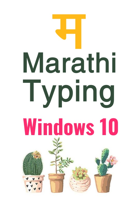 Devanagari-typing-on-Windows-10