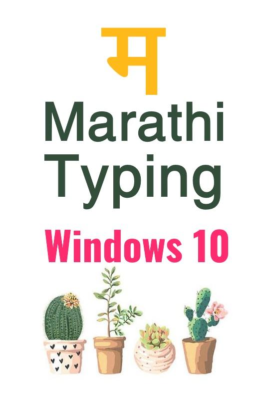 Devanagari typing on Windwos 10