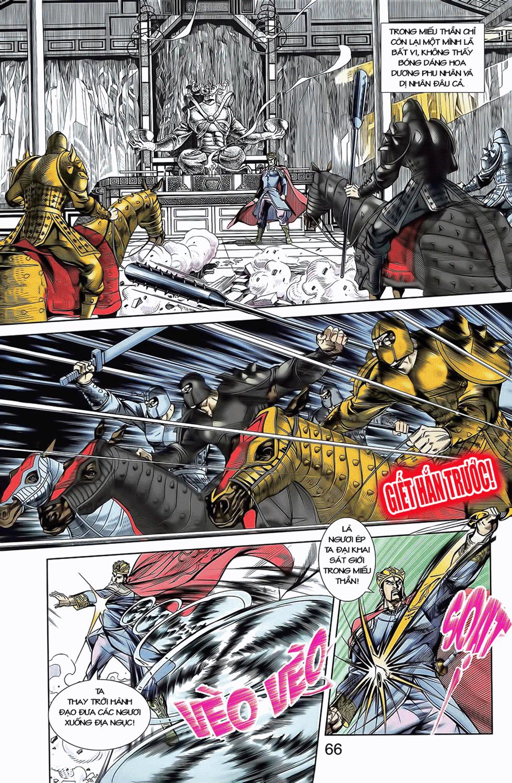 Tần Vương Doanh Chính chapter 5 trang 8