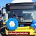 Diyarbakır büyükşehir belediyesi otobüs saatleri 2020
