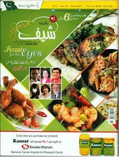Chef Magazine March 2015 Read Online