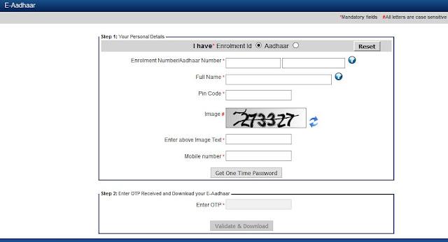 www.uidai.gov.in Download Aadhar Card