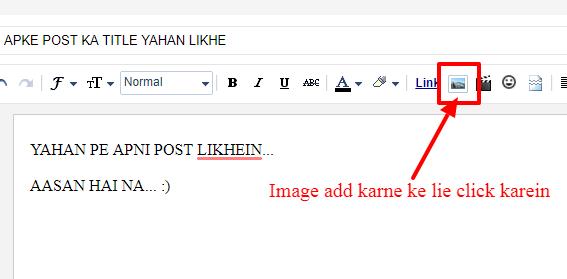 Click image icon