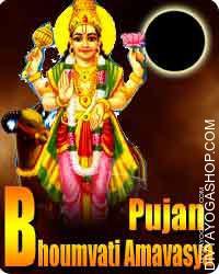 The-Bumwati--amavasya-November-29-2016-what-we-do-इस भौमवती अमावस्या (29 नवम्बर,2016 को) पर क्या करें