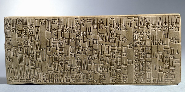 Πήλινη πινακίδα αποκαλύπτει την ιδιαίτερη σχέση των Βαβυλωνίων με την τριγωνομετρία
