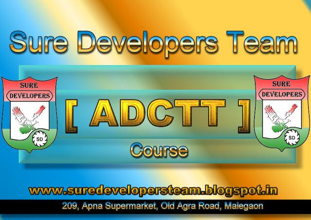 Advance Diploma in Computer Teacher Training [ADCTT]