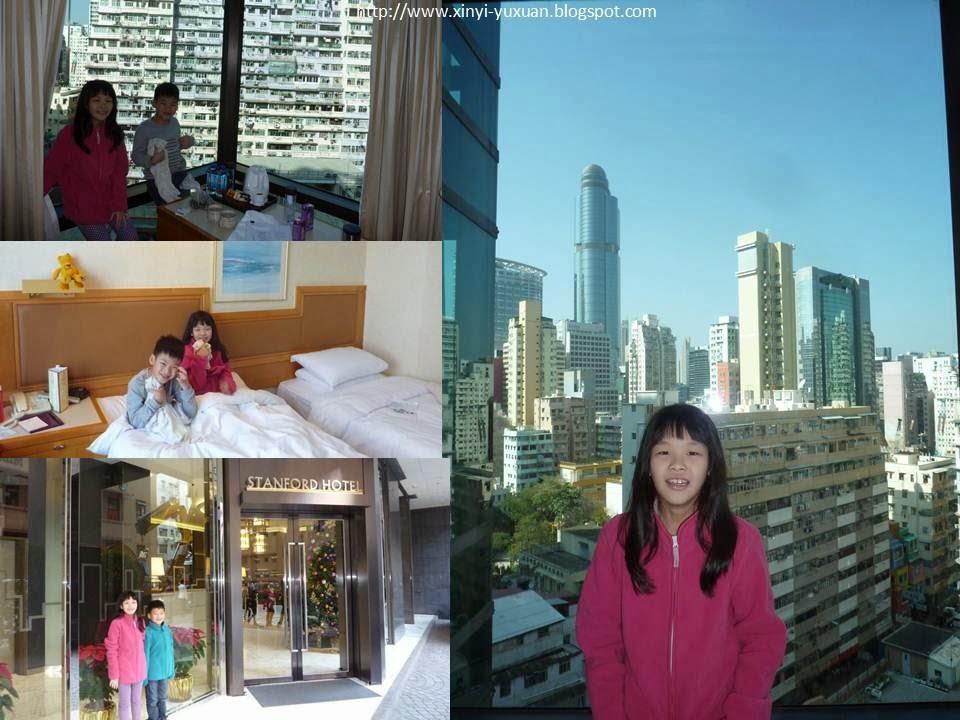 姐姐, 哥哥 & 弟弟: Mongkok 旺角, Sik Sik Yuen Wong Tai Sin Temple 啬